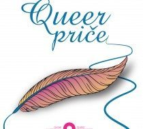 queer-price-cover